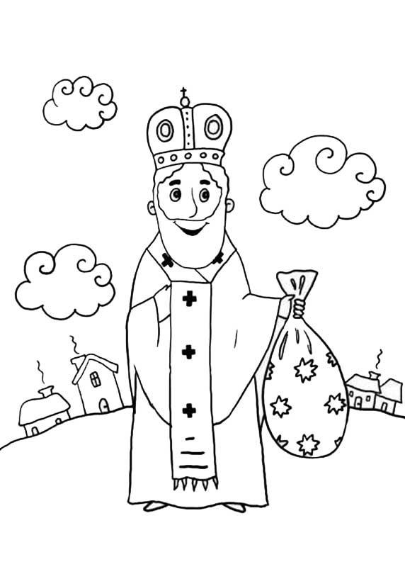Открытка с днем святого николая своими руками