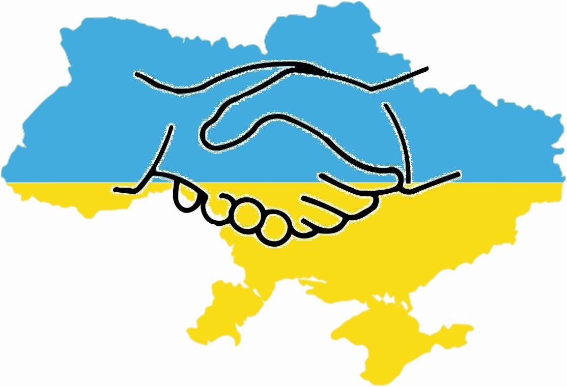 Картинки по запросу картинки соборність україни