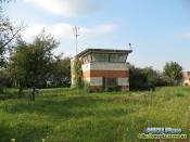 Будівля ОПС (основний пункт спостережень)